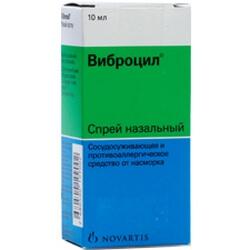 Спрей Виброцил