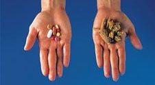 Выбор способа лечения