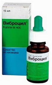 Виброцил - противоаллергенные капли в нос