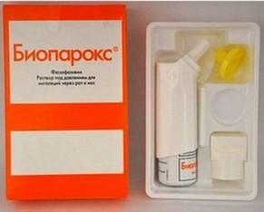 биопарокс от насморка