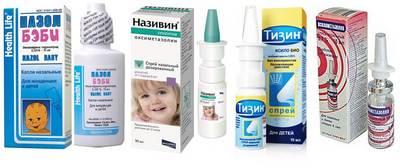Сосудосуживающие детские капли в нос
