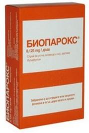 Биопарокс - антибиотическое средство