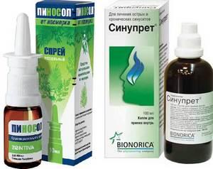 Назальные препараты на основе натуральных компонентов