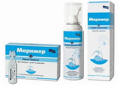 маример инструкция по применению цена img-1