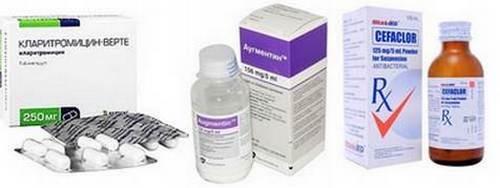 Несколько видов антибиотиков