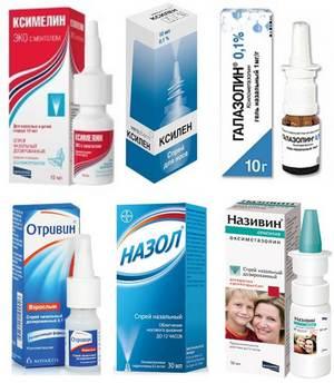 Сосудосуживающие лекарства - аналоги Виброцила