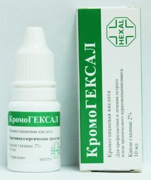 кромогексал инструкция по применению капли в нос для детей - фото 6
