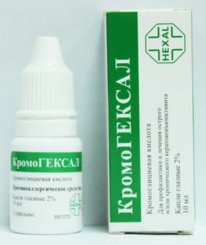 кромогексал спрей для носа инструкция - фото 10