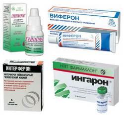 Противовирусные назальные препараты