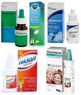Сосудосуживающие назальные препараты