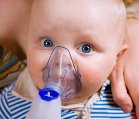 Лечение грудного ребенка небулайзером
