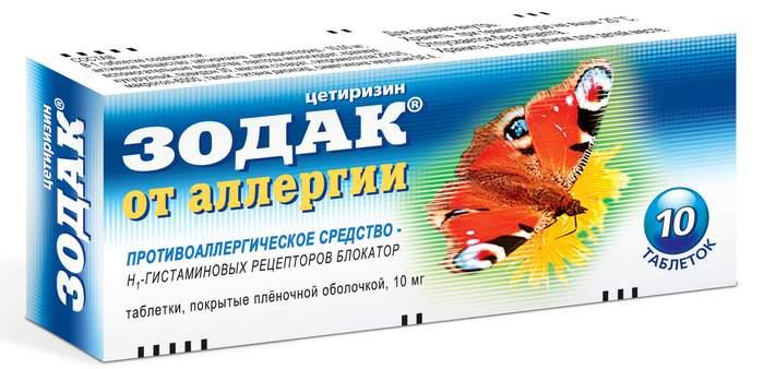 Упаковка Зодак