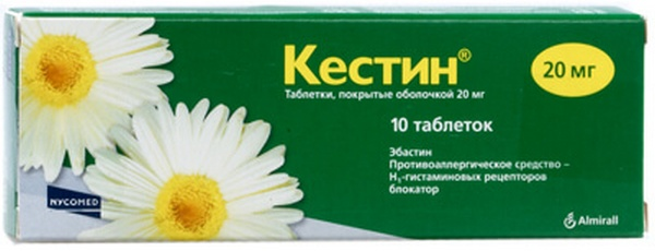 Упаковка Кестина